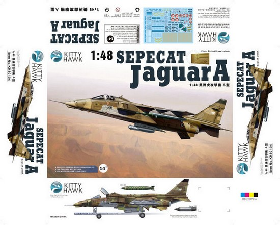 Jaguar 1/48 Kitty Haw