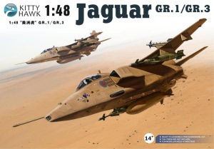 kitty-hawk-jag